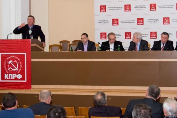 Пленум Краснодарского крайкома КПРФ обсудил отчет партийной фракции Заксобрания края и задачи по подготовке к 100-летию Великого Октября