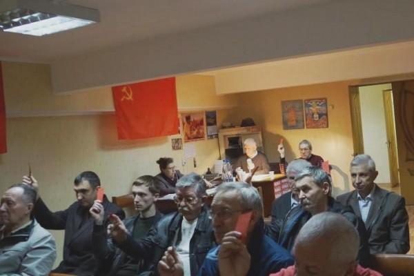 Конференция местного отделения КПРФ в городе Сочи