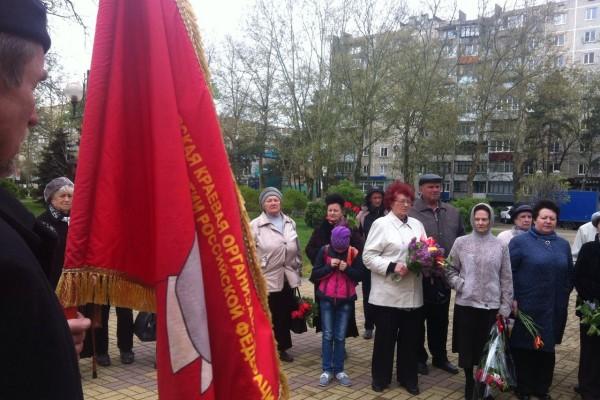 В Белореченске состоялся митинг КПРФ в честь дня рождения Ленина