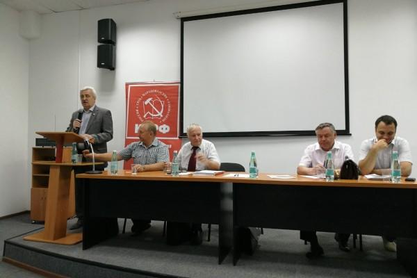 В Краснодаре состоялось краевое совещание руководителей местных отделений КПРФ
