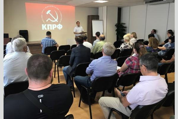 Краснодар: крайком КПРФ начал плановую работу с членами УИК от партии