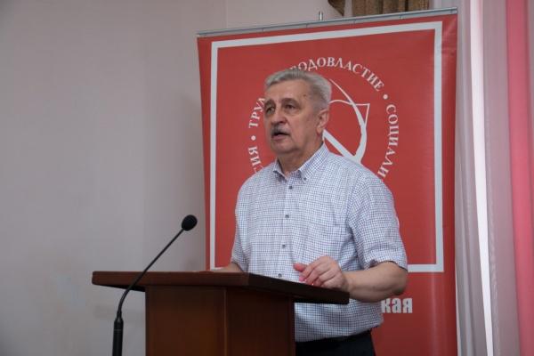 Пленум крайкома КПРФ обсудил проект отчета о работе за 2014-2018 год и назначил дату проведения краевой партконференции