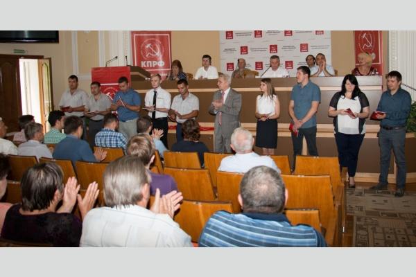 Состоялась отчетно-выборная Конференция Краснодарского краевого отделения КПРФ