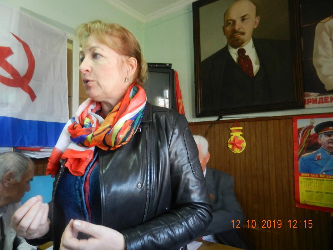 В Славянске-на-Кубани состоялся Пленум районного Комитета КПРФ