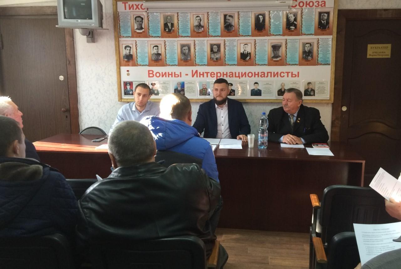 В Тихорецке состоялось зональное совещание актива КПРФ по подготовке к выборам